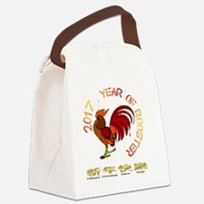 Cool Rooster Canvas Lunch Bag