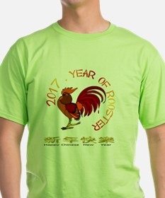 Unique Chinese new year 2012 T-Shirt