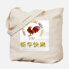 Cute 2011 chinese new year Tote Bag