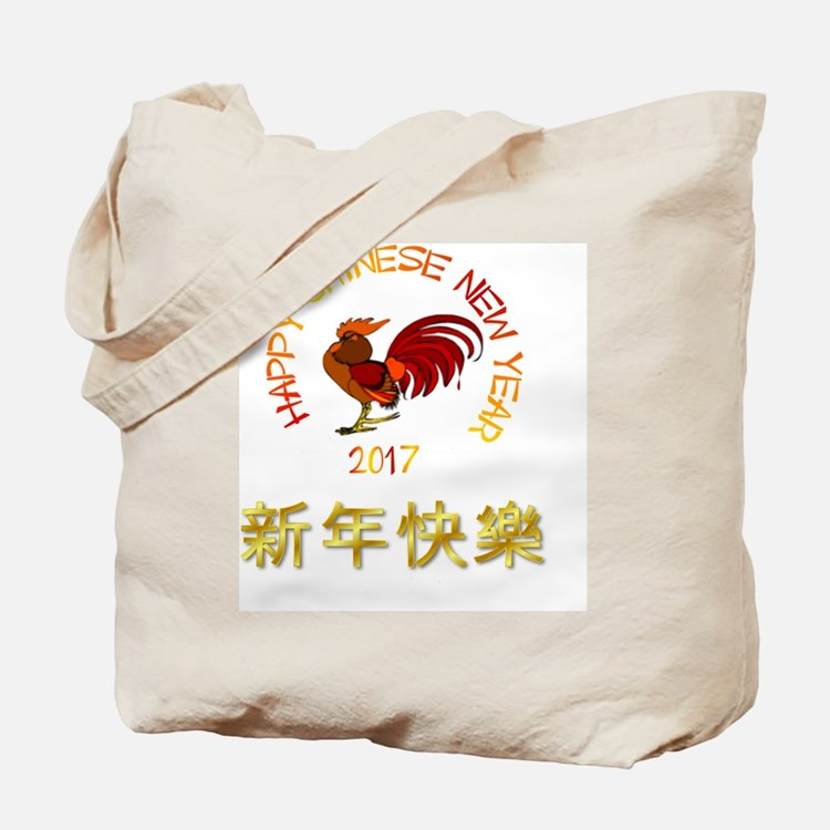 Cute 2013 chinese new year Tote Bag