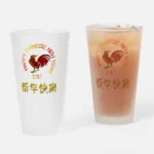 Cute Chinese new year Drinking Glass