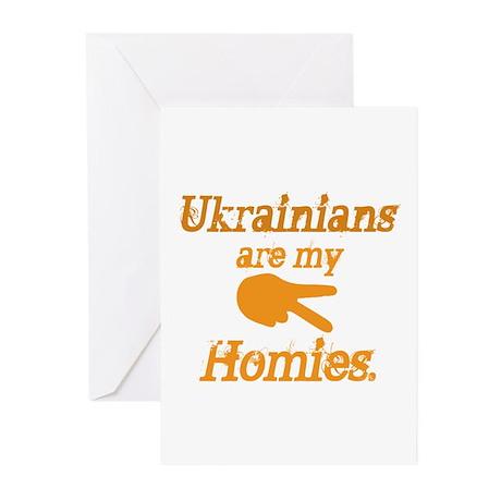 Ukrainians are Homies Greeting Cards (Pk of 20)