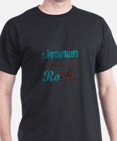 Ukrainian rock T-Shirt