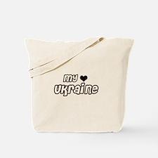 my heart Ukraine Tote Bag