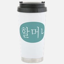 Cute Korea adoption Travel Mug