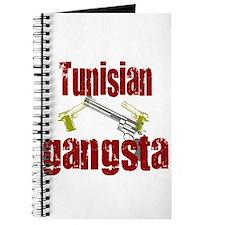 Cute Tunisia Journal