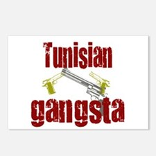 Unique Tunisia Postcards (Package of 8)