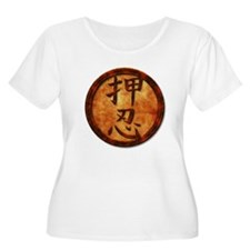 Kanji Endurance Symbol T-Shirt