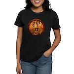 Kanji Endurance Symbol Women's Dark T-Shirt