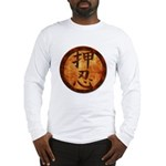 Kanji Endurance Symbol Long Sleeve T-Shirt