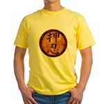 Kanji Endurance Symbol Yellow T-Shirt