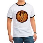 Kanji Endurance Symbol Ringer T