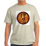 Kanji Endurance Symbol Light T-Shirt