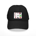 Six Love Tennis - Tennis Brand Baseball Hat