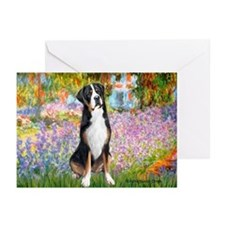 Garden / GSMD Greeting Cards (Pk of 10)