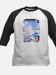 Winter at Meguro-Hiroshige Ukiyo-e Baseball Jersey