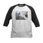 Creation / GSMD Kids Baseball Jersey