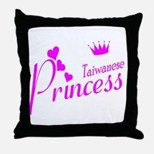 Cute Taiwanese Throw Pillow