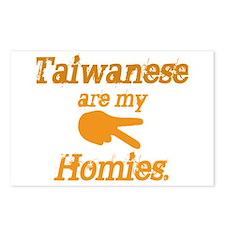 Cute Taiwan Postcards (Package of 8)