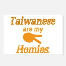 Funny Taiwanese Postcards (Package of 8)