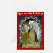 Greeting Card - Lipizzan Christmas