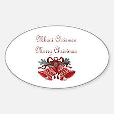 Arabic Christmas Oval Decal