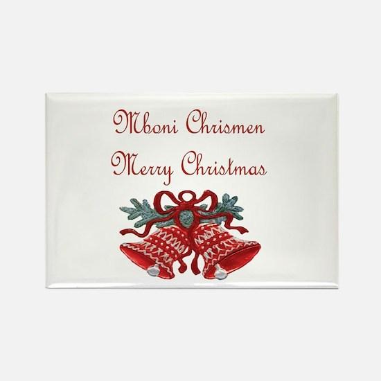 Arabic Christmas Rectangle Magnet