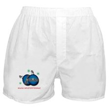 """""""Merry Christmas"""" in Greek Boxer Shorts"""