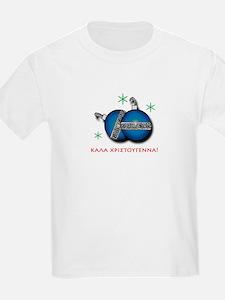 """Merry Christmas"" in Greek T-Shirt"