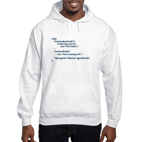 PHP Rocks! - Hooded Sweatshirt