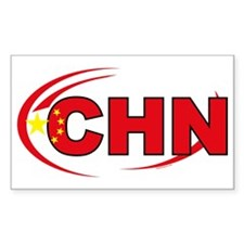 Country Code China Rectangle Decal