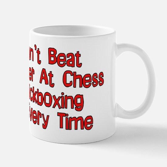 Computer Kickboxing Mug