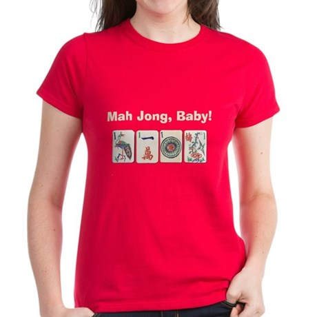 Mah Jong Baby Women's Dark T-Shirt