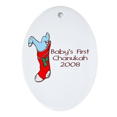 Baby's First Chanukah 2008 Oval Ornament
