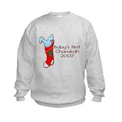 Baby's First Chanukah 2007 Sweatshirt