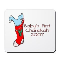 Baby's First Chanukah 2007 Mousepad