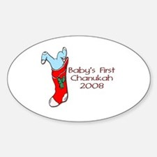 Baby's 1st Chanukah 08 Oval Decal