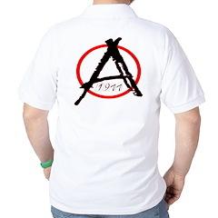 Punk Anarchy 1977 T-Shirt
