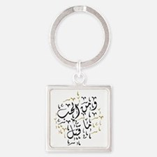 Cute Love letters Square Keychain