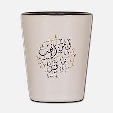 Cute Arabic Shot Glass