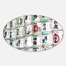 Helaine's Saki (Sake) Barrels Oval Decal