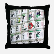 Helaine's Saki (Sake) Barrels Throw Pillow