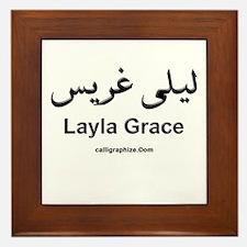 Layla Grace Arabic Calligraphy Framed Tile