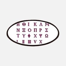 isolated greek alphabet patch