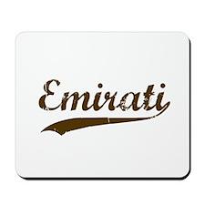 Vintage UAE Emirati Retro Mousepad