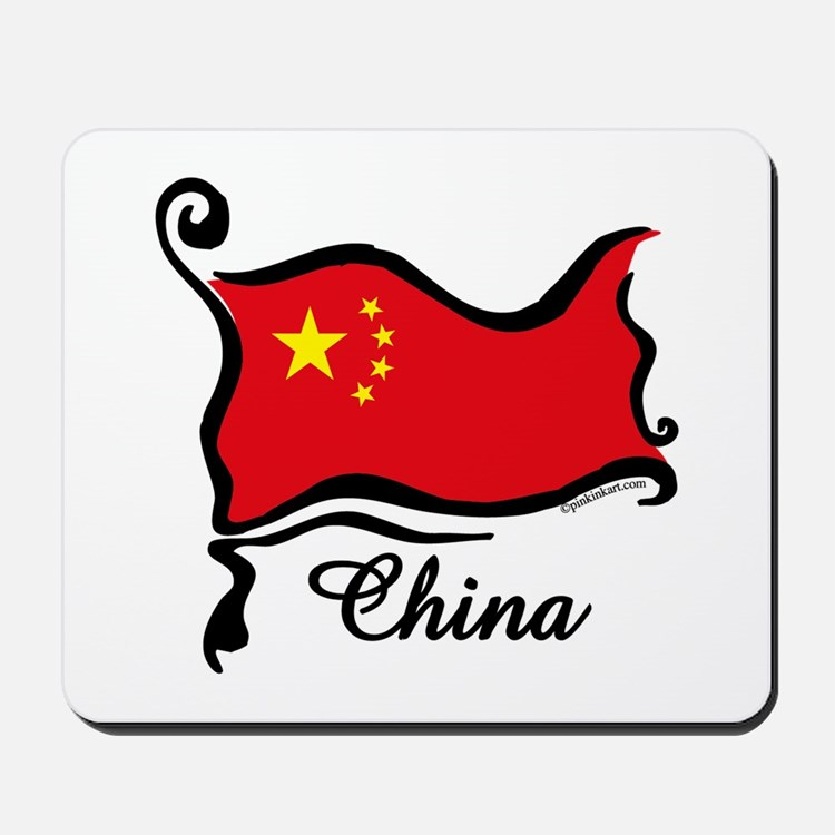 Funky Chinese Flag Mousepad