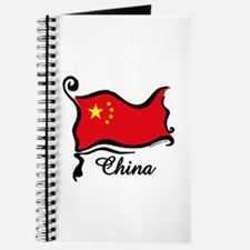 Funky Chinese Flag Journal
