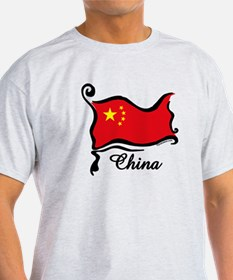 Funky Chinese Flag T-Shirt