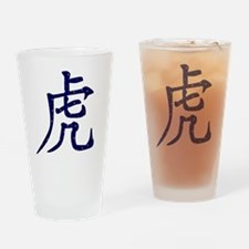 Cute Calligraphy Drinking Glass
