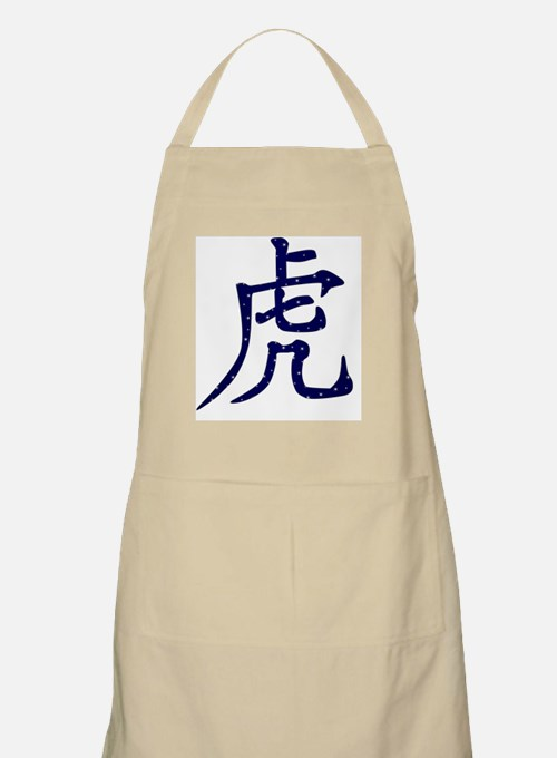 Cute Chinese calligraphy Apron